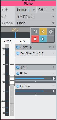 PianoのMIX画面