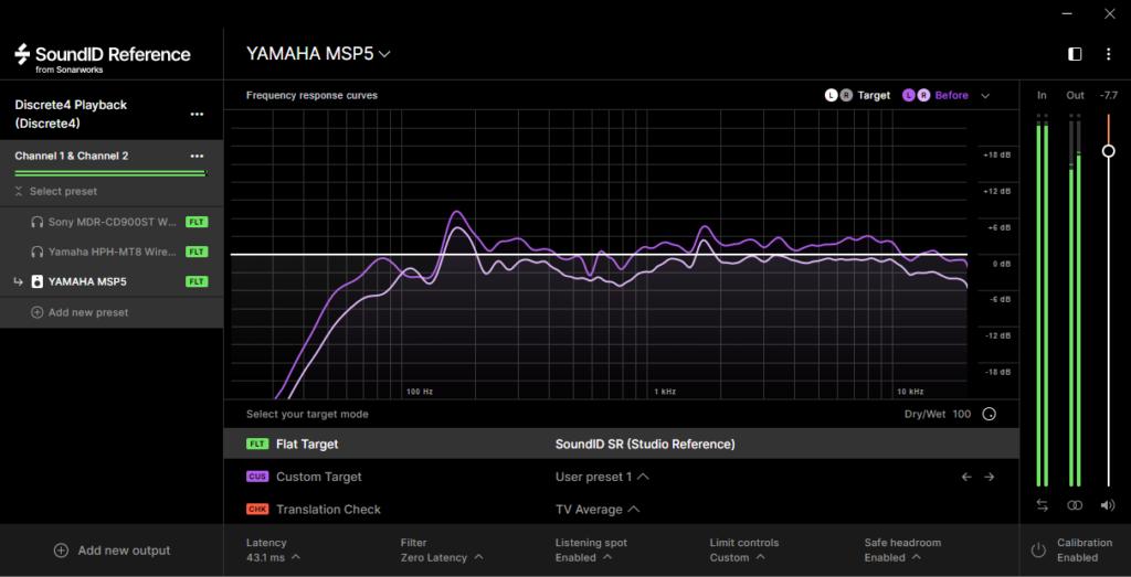 SoundID Reference分析画像:私の部屋のプロファイル