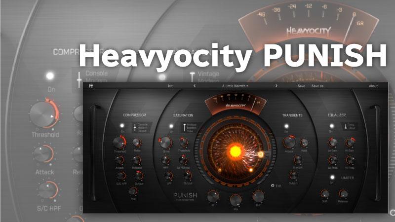 Heavyocity PUNISH レビューサムネイル画像
